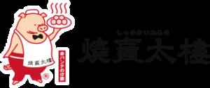 外観_ヘッダー_スライダー_中央ロゴ画像_logo-1