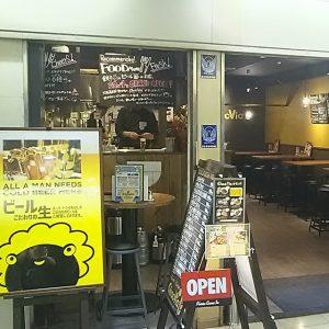 Chao Via 大阪駅前第2ビル店_店内画像3_4f722d58ae0087c7ec0bbe3bcb5ecf6e
